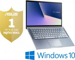 מחשב נייד i7-10510U 1.8GHz – 4.9GHz, זיכרון 16GB, כונן SSD בנפח 1TB Asus Zenbook 14 UX431FL-AM045T – צבע כחול