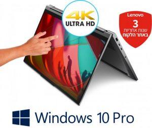 מחשב נייד עם מסך מגע Lenovo Yoga C940-15IRH 81TE001HIV – צבע אפור