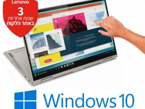 מחשב נייד Lenovo Yoga C740-15IML 81TD0032IV לנובו