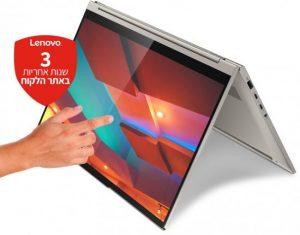 מחשב נייד עם מסך מגע Lenovo Yoga C940-14IIL 81Q9004RIV – צבע זהב כסוף