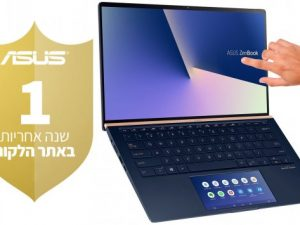 מחשב נייד עם מסך מגע Asus Zenbook 14 UX434FQ-AI065T – צבע כחול